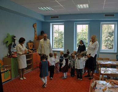 Niepubliczne Przedszkole im. Janka Wędrowniczka