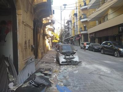Pomoc dla poszkodowanych w Bejrucie